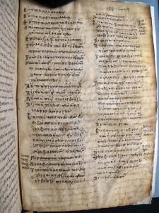 Cod. hist. gr. 73, fol. 188r: Palimpsest der Acta Cypriani et Justinae